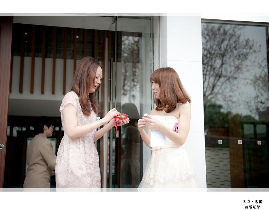 天立&惠琪_38
