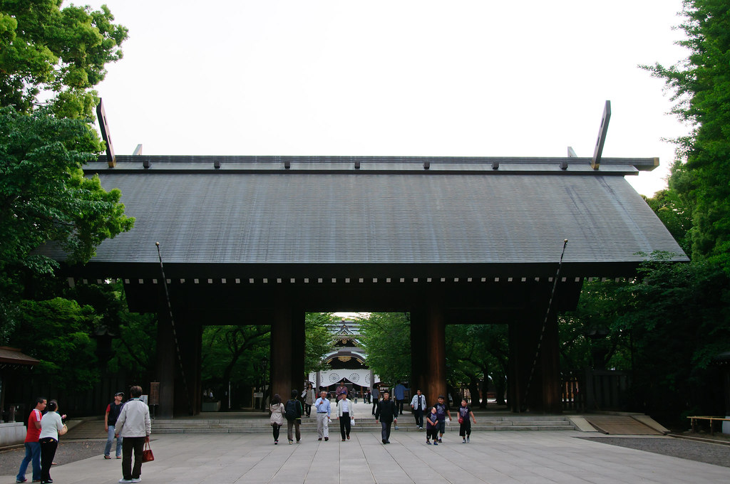 Yasukuni Shrine III