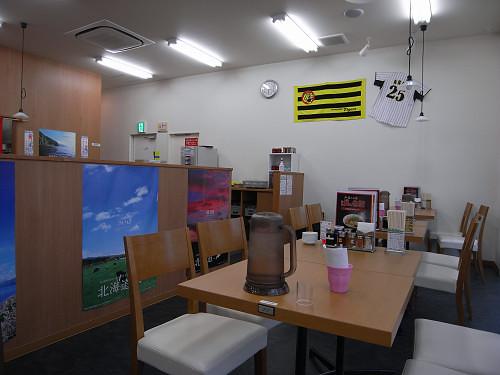 むつみ屋げんき軒 奈良筒井店-02