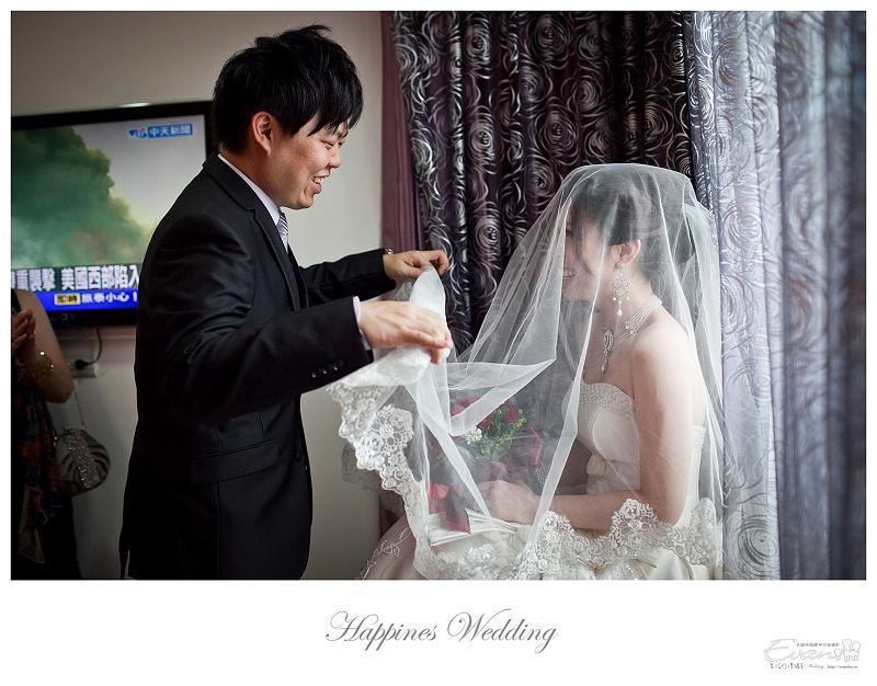 [婚禮攝影]承澤&佩蓉 婚禮紀錄_154