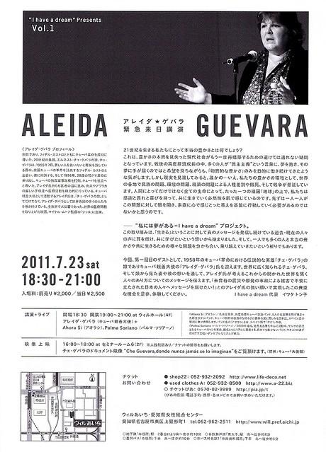 Aleida Guevara_2