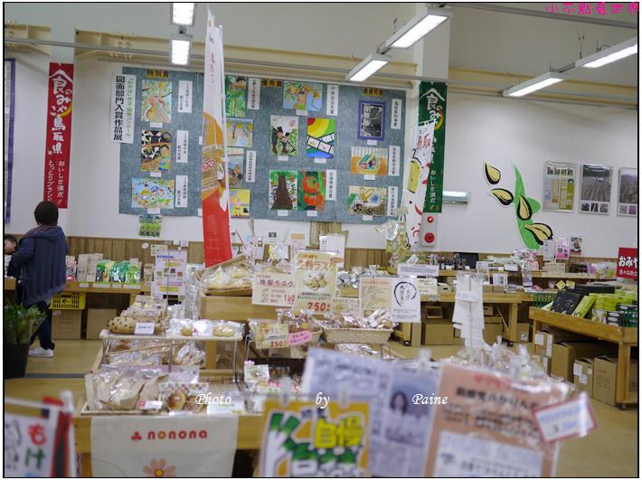 鳥取賀露農產中心 (2).JPG