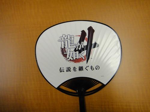 Yakuza 4 - Rare Tokyo Game Show fan