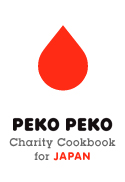 Peko Peko Cookbook Contributor