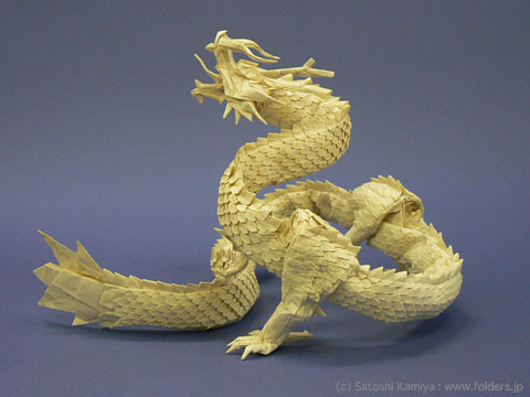 """Dragon"" original Origami sculpture by Satoshi Kamiya"