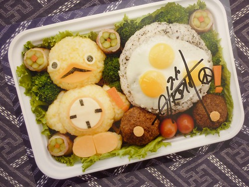 MGS bento signed