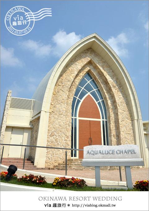 【沖繩教堂】沖繩美麗教堂之旅~Aquagrace、Aqualuce、Coralvita教堂7