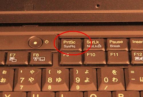 Windowsでモニターの画面をキャプチャー(コピー)する