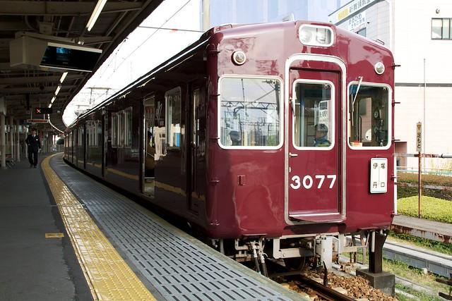 阪急3000系 伊丹線