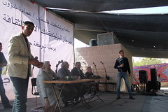 IMG_3870 (Palestine Polytechnic University) Tags: رقص فلسطين شعبي القدس تراث ثوب نابلس النجاح الخليل ابوديس بوليتكنك