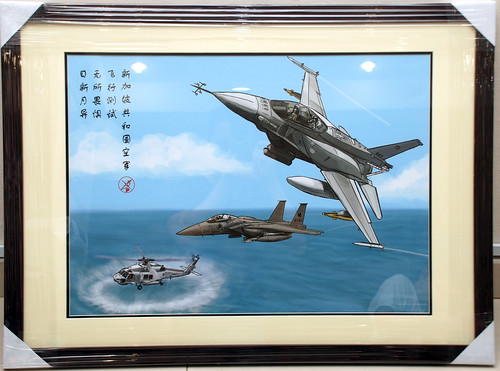 Poster illustration for Changi Air Base in frame