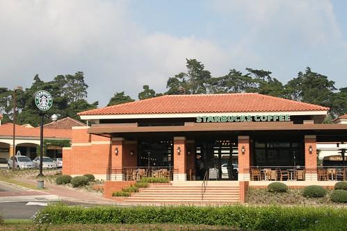 Starbucks in Guatemala