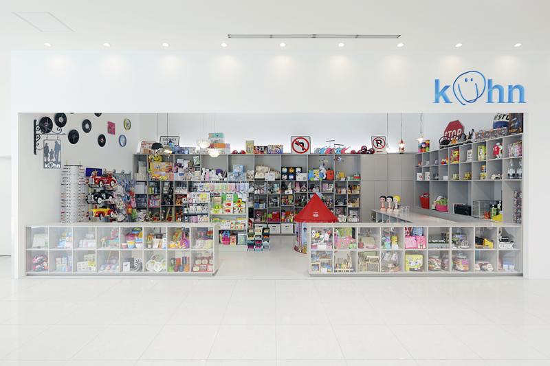 Kühn|あべのキューズモール店