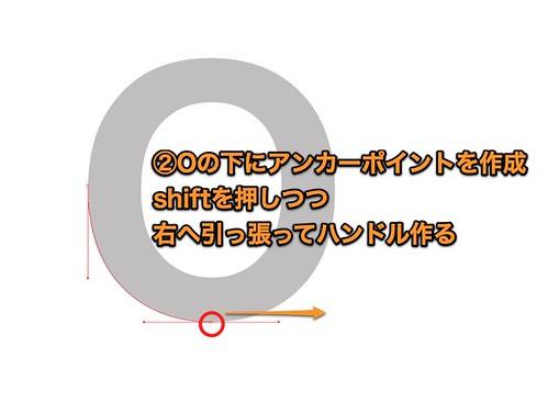 110428_O-02