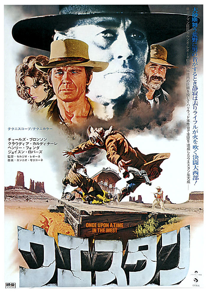 Poster - Once Upon a Time in the West_08