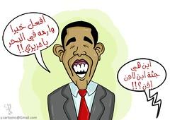 (Jasmin Ahmad) Tags: ben laden obama