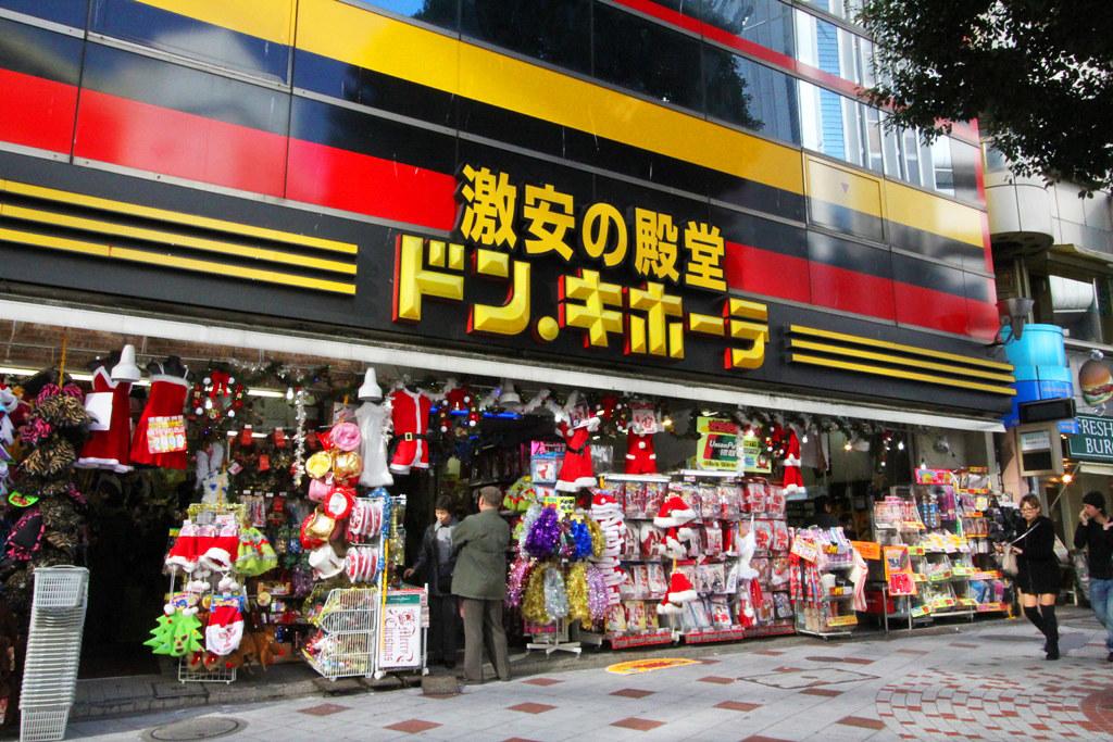 Shibuya Guide (11)