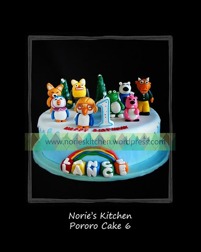 Norie's Kitchen - Pororo Cake 6