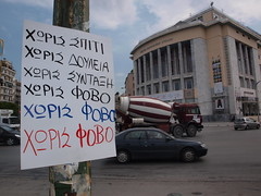"""""""Without a home, without a job, without a pension, without fear!"""".Greeks take to the streets again in second day of Spanish style protests (Teacher Dude's BBQ) Tags: demo rally greece thessaloniki greekrevolution    greekeconomiccrisis losindignados 25mgr theindignant"""
