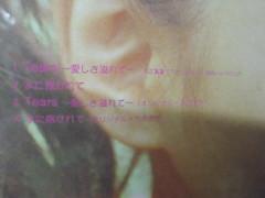 全新 原裝絕版 1997年 6月21日 持田真樹 大正製藥 CM歌 Teaes CD 原價 1020YEN 4