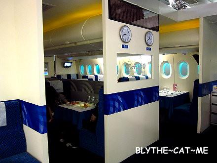 A380空中廚房 (3)