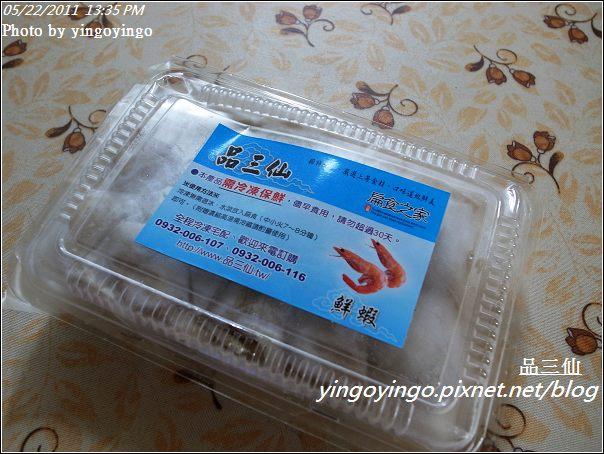 台北文山_品三仙20110522_R0019715