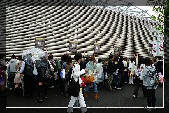 日本手機才能用的會場限定手機桌布下載