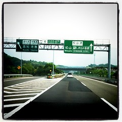 高知へ行って桂浜にタッチ&リターンをまたやろうかと思ったけど、今日は西へ。