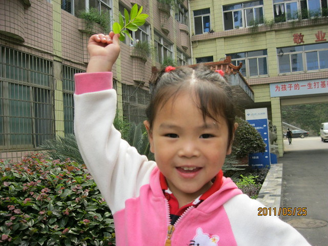 N557-ZhangGuYu4