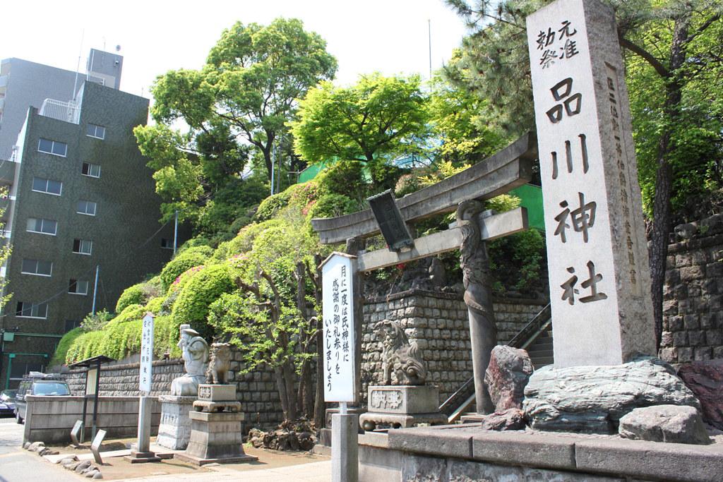 Shinagawa walking guide (8)