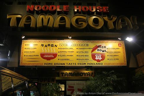 Tamagoya-5.jpg