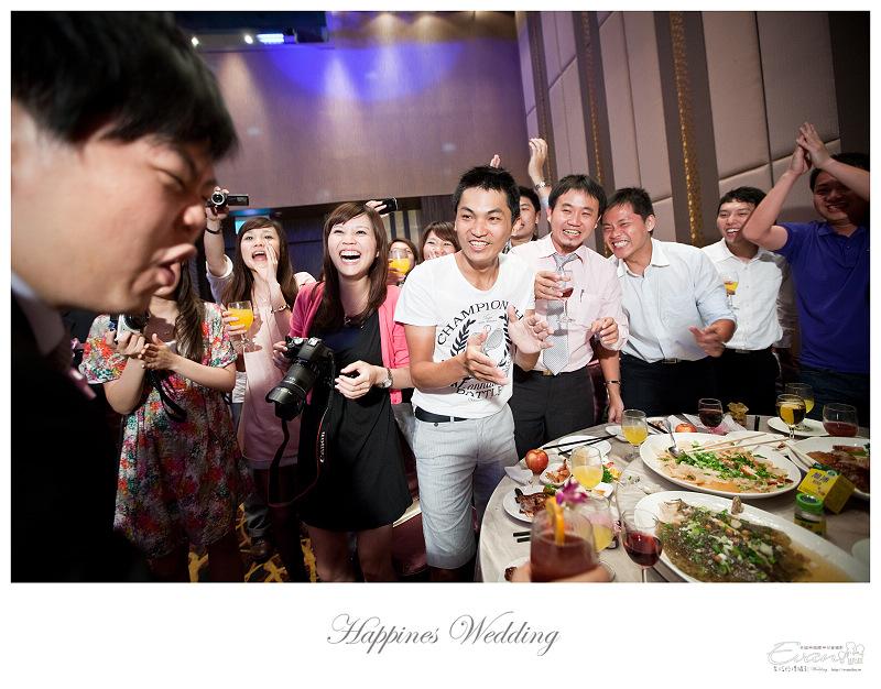 [婚禮攝影]承澤&佩蓉 婚禮紀錄_273