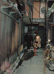 Maiko magazine (kofuji) Tags: kyoto maiko geiko geisha kimono