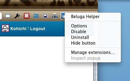 Screen shot 2011-03-27 at 3.44.02 AM.png
