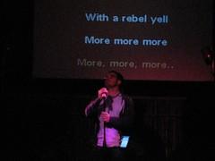 Jason: Rebel Yell