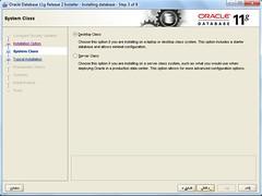 تحميل اوراكل 11g ويندوز 7