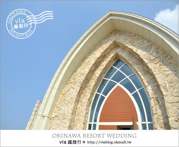 【沖繩教堂】沖繩美麗教堂之旅~Aquagrace、Aqualuce、Coralvita教堂8