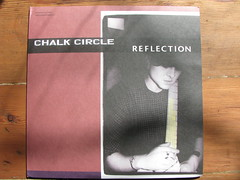 Chalk Circle - Reflection LP - Mississippi Records