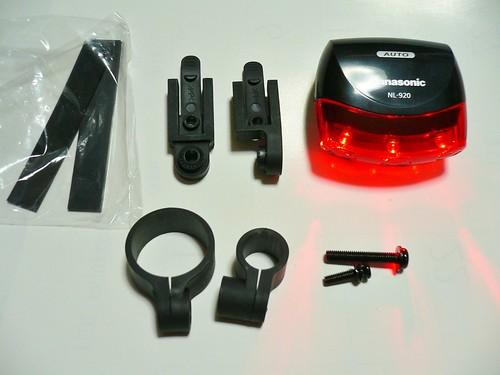 Panasonic NL-920P #5