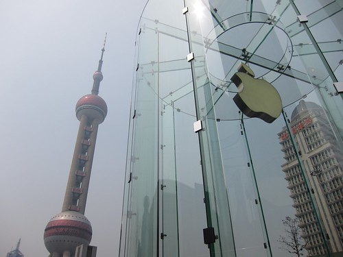 AppleStore浦东