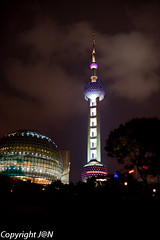 Shanghai (51 of 1) (Freelancher) Tags: shanghai cityscapes nightscapes