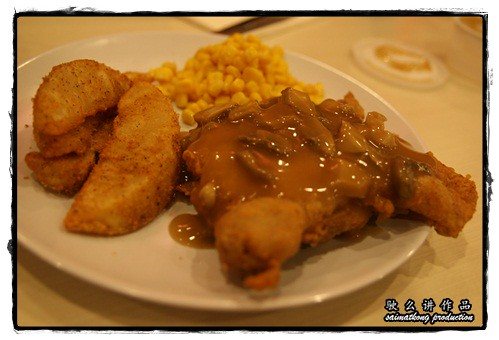 NEW KFC O.R. Chicken Chop