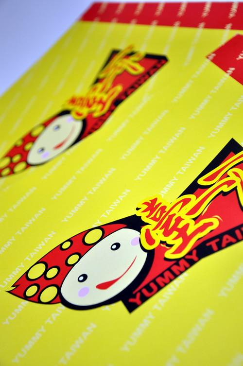 Yummy Taiwan 2