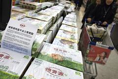 危机四伏的中国食品
