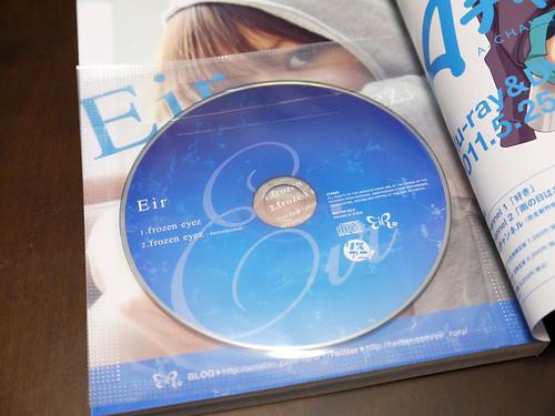 リスアニ! Vol.05 付録CD
