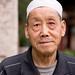 Hui Elder