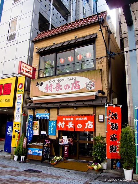 Exterior of the okonomiyaki restaurant