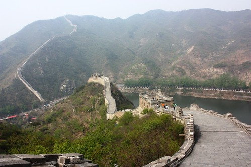 Great Wall of China: Conquering my Fear of Heights