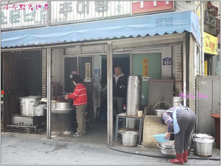 仁寺洞傳統福菜鍋早餐 (7).jpg
