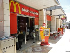 McDonald's Petah Tikva Em Hamoshavot Shopping Center (Israel)